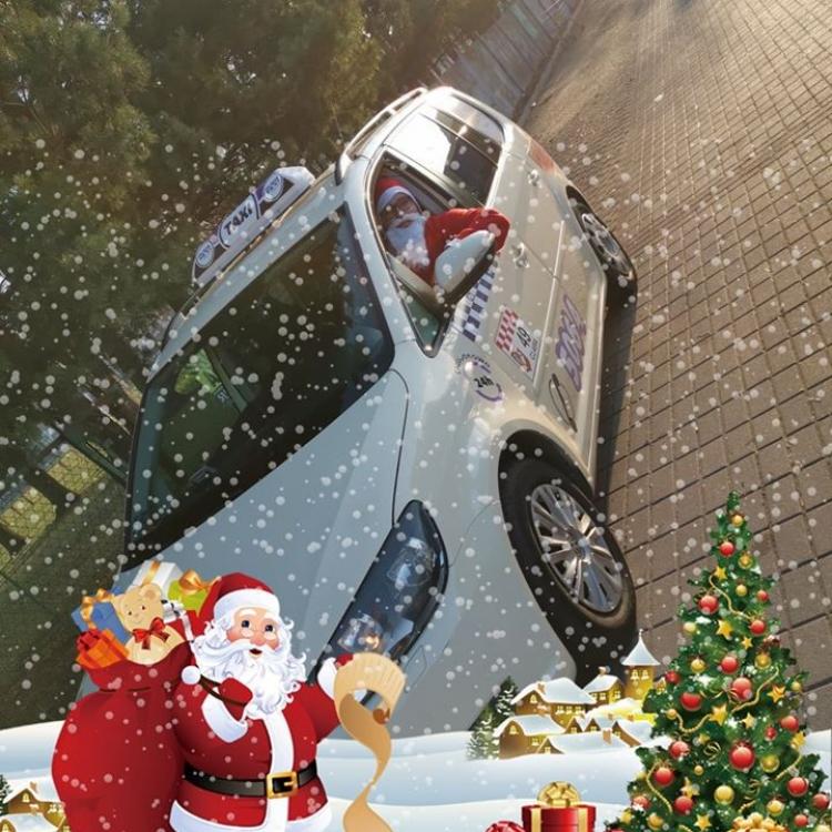 Mikołaj wyrusza w drogę